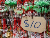 Cheap flights to Hong Kong: Jade souvenirs