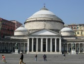 Cheap flights to Naples: Piazza