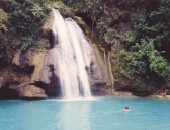 Cebu, waterfall