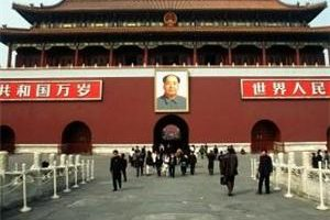 Get to know the real Beijing