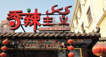 """The best of """"Chinglish"""""""